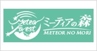 ミーティアの森のロゴ