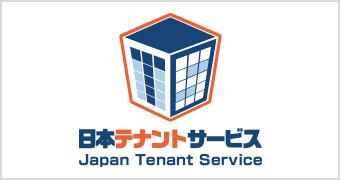 日本テナントサービス株式会社のロゴ