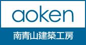 株式会社南青山建築工房のロゴ